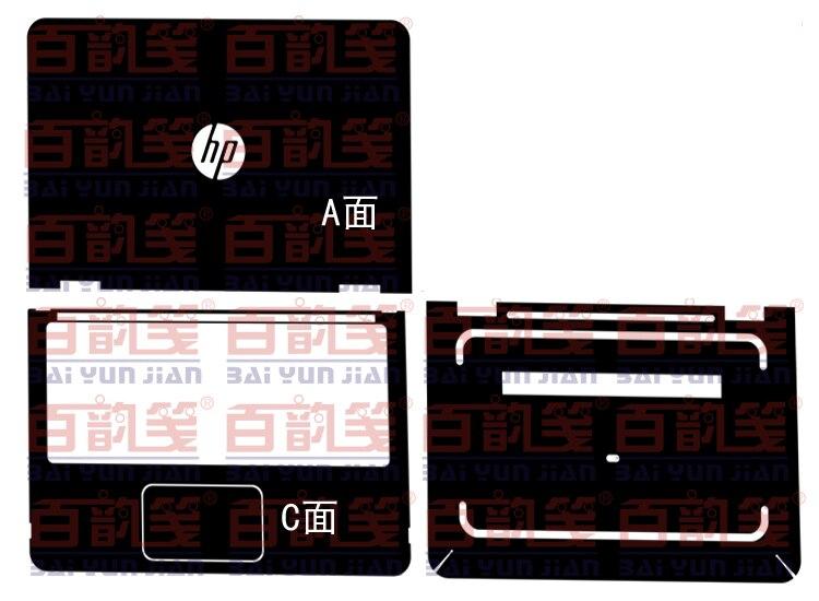 Carbon fiber Vinyl Skin Sticker Cover guard For 2016 HP Pavilion X360 11 M1 U001 U020TU U019TU 11.6-inch