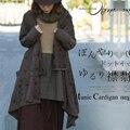 Primavera Otoño Mujer Japonesa Mori Vintage Girl Bufanda Abrigos de Cuello Suelto de Manga Larga OL Temperamento Irregular Túnica Cardigan T134