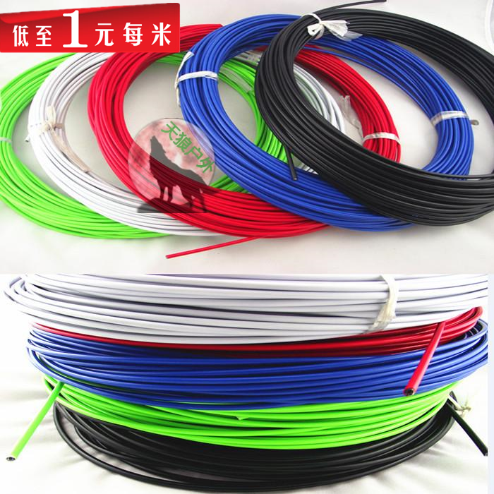 Road Bike/MTB Jagwire bicycles brake cable line/gear shift bike brake cable sets,black/white/green/blue/yellow/orange/red color ...
