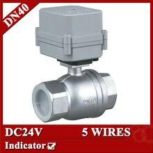"1 1/2 ""acero Inoxidable 304 válvula eléctrica DC24V, DN40 válvula motorizada de 5 cables, válvula de bola eléctrica con señal de realimentación"