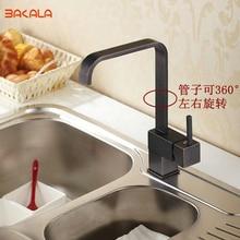 Бесплатная доставка Кухня кран L раковина смеситель черный смеситель для кухни холодной и горячей воды смеситель для кухни G-8054R