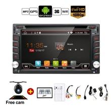 Авто Android 6.0 Аудиомагнитолы автомобильные GPS навигации 2DIN стерео Радио автомобиля GPS Bluetooth USB/Универсальные Сменные плеер ТВ 8 г карта
