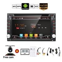 Auto Android 6.0 Audio Del Coche de Navegación GPS 2DIN Car Stereo Radio Bluetooth GPS USB/Universal Intercambiable Jugador TV 8G MAPA