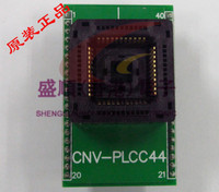 PLCC44 programming seat IC transposon Turn DIP40 51 burner seat
