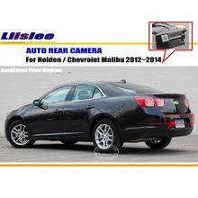 Liislee Car Rear View Camera Per Holden/Chevrolet Malibu 2012 ~ 2014/Macchina Fotografica d'inversione/NTST PAL/Luce Della Targa OEM