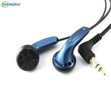 HANGRUI Qian25 HiFi Earphone Dynamic In Ear Earphones with Flat Head Plug Sport headset Bass Earbuds For iphone Xiaomi MP3 MP4