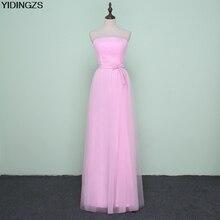 yidingzs tulle mint/purple/pink pleat long bridesmaid dresses 2017 under 50 wedding party dress