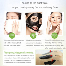 Skin Face Care Blackhead Remove Facial Masks Deep Cleansing Purifying Peel Off Black Mud Facail Face black Mask