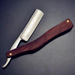Классическая серия, прямая бритва, дамасский узор, SUS440C, сталь, Мужская бритва, складной нож для бритья, Профессиональный парикмахерский инс...