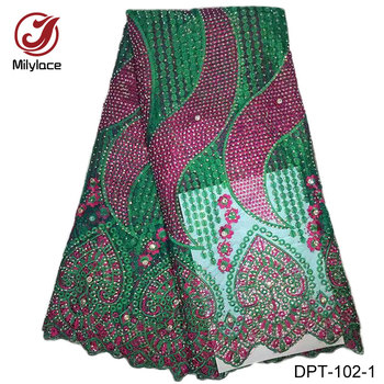 New coming african french lace fabric with stones high quality embroidered lace fabric african tulle high quality DPT-102