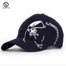 CHING YUN Baseball Cap Brand Casquette High Quality Embroidery letters Skull pattern Hat Unisex Leisure Outdoor street sun cap(China)