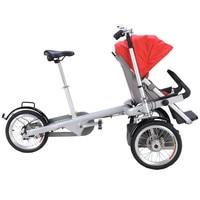 Мумия BabyStroller складной три колеса тележки ребенок NOTaga велосипед коляски для детей noTaga велосипед трехколесная коляска коробки Сталь