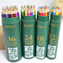 M&G Wooden Colored Pencil Wood Rainbow Color for Kid School Graffiti Drawing Painting Free shipping AWP36808
