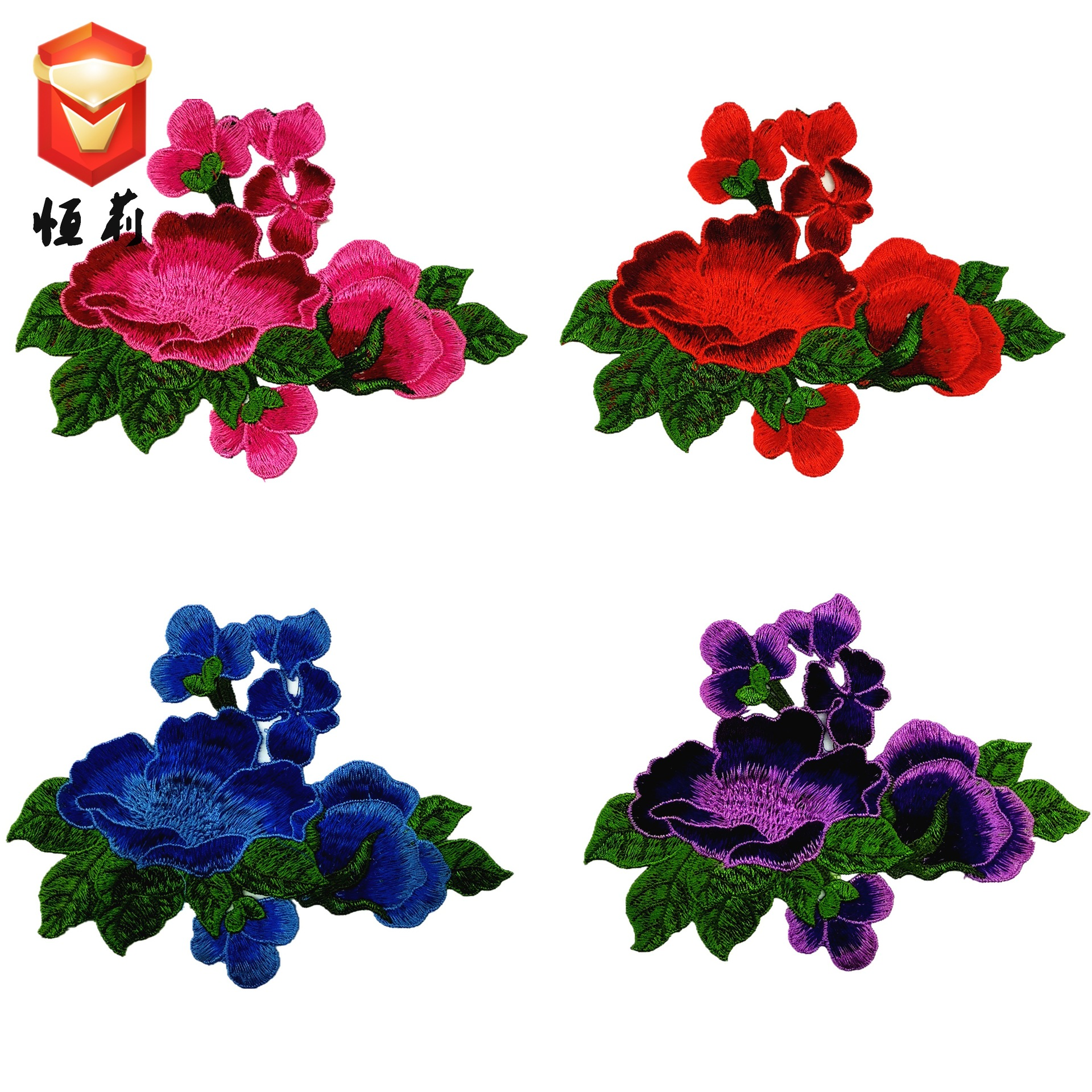 2019 New Fashion DIY Applique Water Soluble Embroidery  Costume Decoration Colorful Decals Applique Accessories Patch