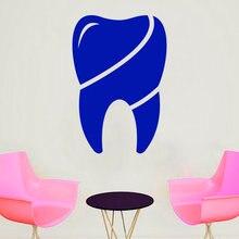Dental Clinic vinyl Wall Decal Dentist Reception decoration wall sticker Teeth clinic Removable decals Tooth Decor Handmade G581