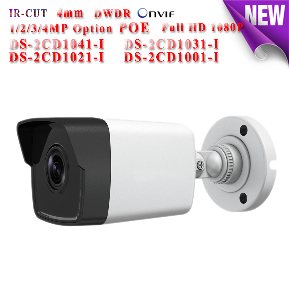 DS-2CD1041-I ETC hikvision ip camera poe 4MP 3MP 2MP 1MP ip cameras outdoor IP66 security network Video Surveilance camera cd диск fleetwood mac rumours 2 cd