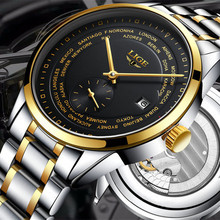 Fashion luxury brand LIGE Man Watch 5ATM Waterproof Casual Stainless Steel Band Male Mechanical Wristwatch Relogio Masculino