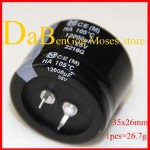 25v 12000uf 10000uf 100% original novo capacitor eletrolítico capacitância radial 35x25mm 30x30mm 22x50mm 10 pçs
