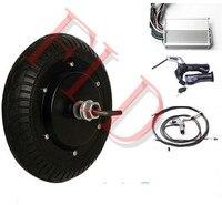 8 дюймов 350 Вт 36 В высокоскоростной бесщеточный передач мотор эпицентра, электрически скутер комплект, электрический мотор скейтборд