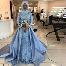 SexeMara Vintage Sky Muslim Wedding Dresses Full Sleeves