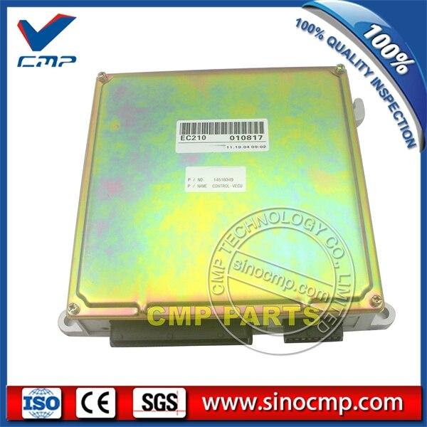 VOE 14518349 ECU denetleyici kontrol paneli Volvo EC290B EC290BLC ekskavatör, 1 yıl garanti
