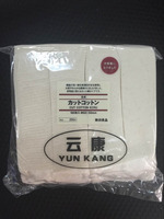 180pcs Yunkang Organic Cotton For RDA RBA Atomizer Coil Wick No Bleach Healthy Japanese Electronic Cigarette