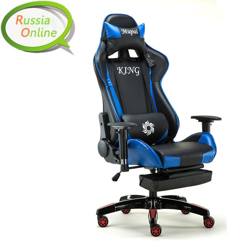 Мода играть стул WCG кресла компьютерные игры атлетика стул с алюминиевым сплавом ноги