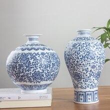 なし施釉青と白の磁器の花瓶連動蓮デザインの花セラミック花瓶家の装飾景徳鎮花瓶