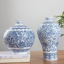 No Glazed Blue and White Porcelain Vases Interlocking Lotus Design Flower Ceramic Vase Home Decoration Jingdezhen Flower Vases