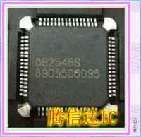 5 stks/partij 8905506095 IC HQFP64 voorraad originele Nieuwe