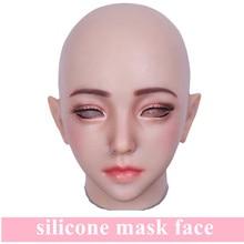 Artificial Realistic Fake Silicone Girl Face Human Skin For Crossdresser Transgender Dragqueen Masquerade Halloween Breast Forms цена в Москве и Питере