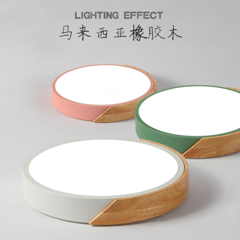 color LED living room lamps, Nordic simplified atmosphere solid wood master bedroom study ceiling lamp combination цена