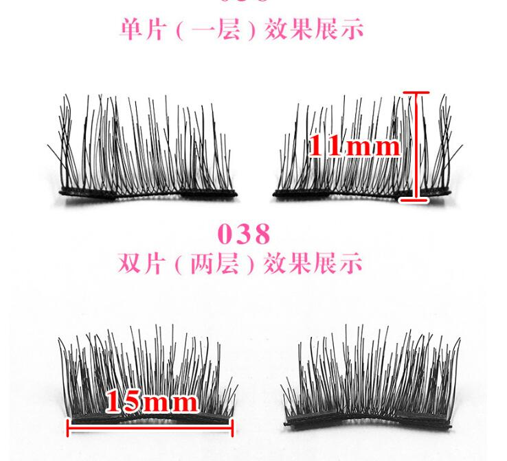 1 set Double Magnetic Half Hair Magnet False Eyelashes Pair Of 4 Pieces Of Rubber-free Magnetic Eye Lashes