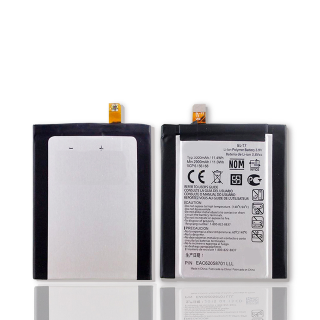 Mobile Phone Lithium Ion Battery BL-T7