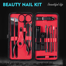 18pcs Manicure set Nails art Beauty tools Stainless Steel  Professional nail clipper Finger Plier  scissors knife Best gift stainless steel multifunctional plier finger nail clipper keychain bottle opener finger folding scissors