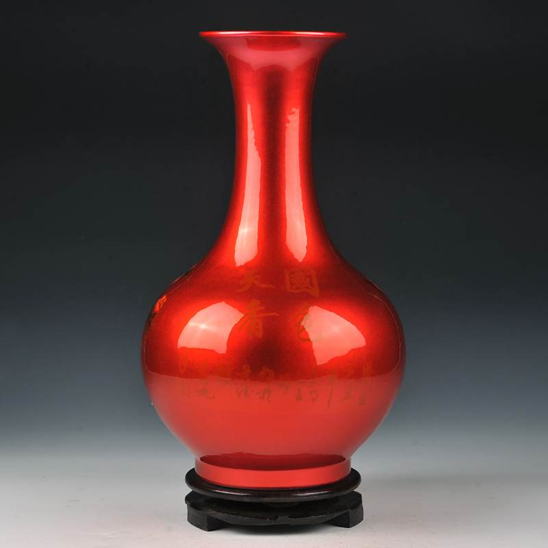 Jingdezhen Ceramics Modern Fashion Simple Crystal Glaze Red Vase
