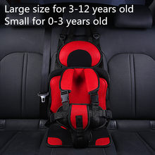 Baby car safety seat chair Puff feeding infant sofa chair children adjustable car baby seat for 0-12(China)