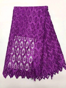 African Lace Hot Sell Mesh 2019 New Arrival Plain PURPLE Color african cord Lace /guipure lace Fabrics High Quality AMZ618