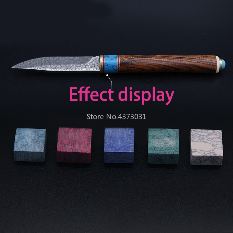 1piece Artificial Turquoise DIY Knife Handle Material For Damascus Cutting Tool Septum 7 Kinds Color