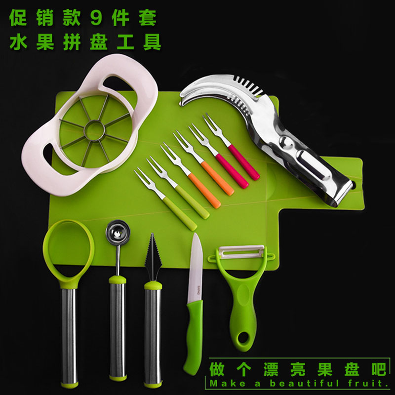 Fruit Vegetable Carving Knife Splitters Dual Use Cut Fruit Digging Ball Spoon Creative Gifts Carved Tools Set