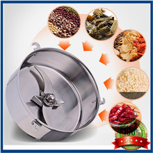 ФОТО 2000g electric grain grinder mill for Spice Herb Cereal grain Corn soybean wheat