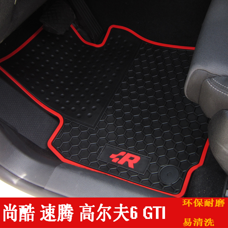 Customised Special Rubber Pads Wear Waterproof Full Car