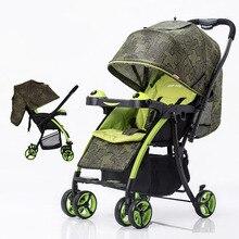 2017 New Travel Bidirectional Shock Baby Stroller Lightweight Folding Children Trolley YD158