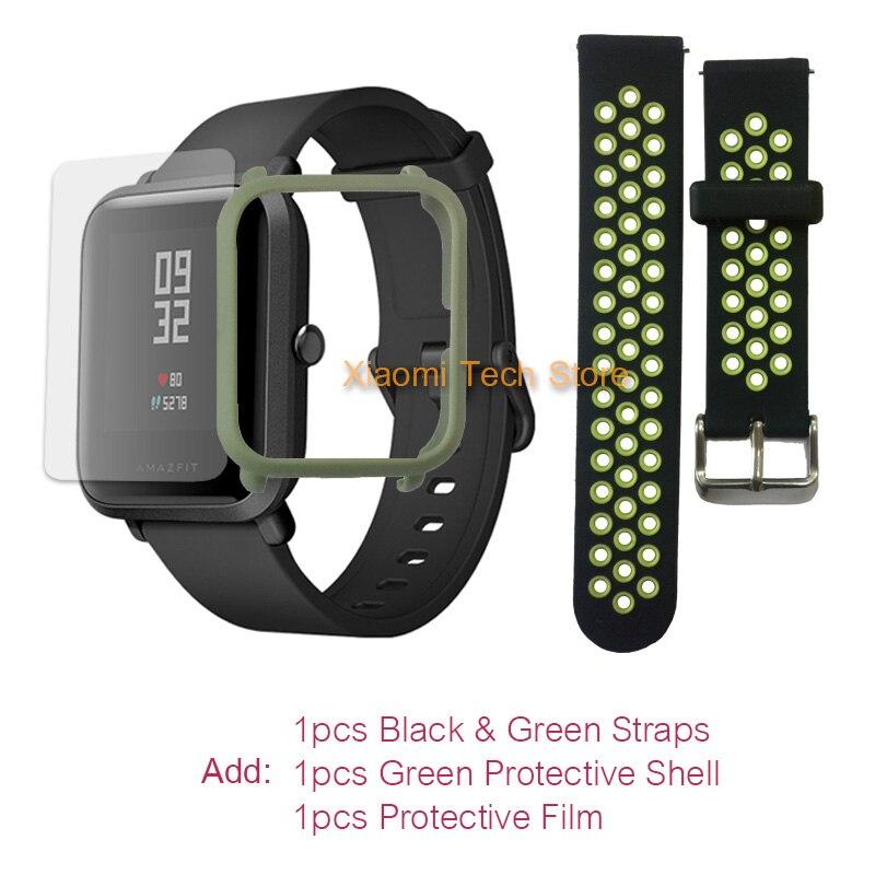 -Green Green film-
