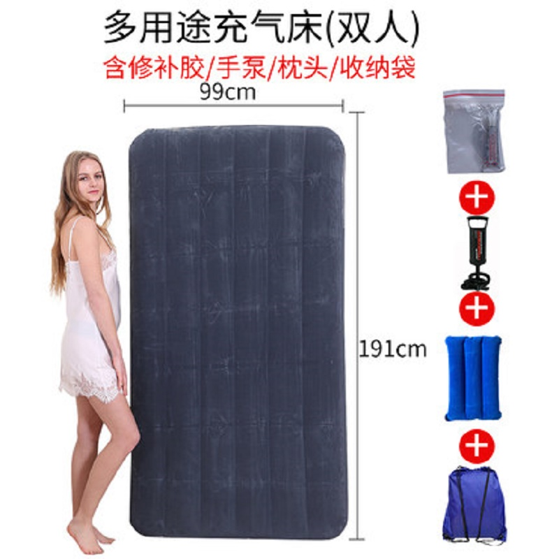 20cm thickness high quality Outdoor indoor inflatable foldable bed and mattress, beach sun bath, multi-functional sofa