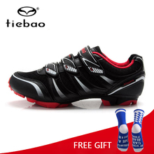 Tiebao Cycling Shoes MTB Men Breathable Bike Shoes Racing Self Locking Bicycle Shoes Zapatos De Ciclismo