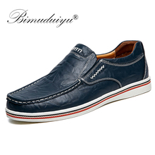 BIMUDUIYU Hot Sell Mens British Style Boat Shoes Minimalist Design Leather Men Dress Loafers Formal Business Oxfords
