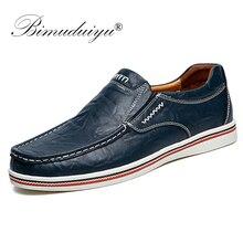 BIMUDUIYU חם למכור Mens נעלי סירה בסגנון בריטי מינימליסטי עיצוב עור גברים נעלי נעלי שמלת נעלי אוקספורד עסקיות רשמיות נעלי