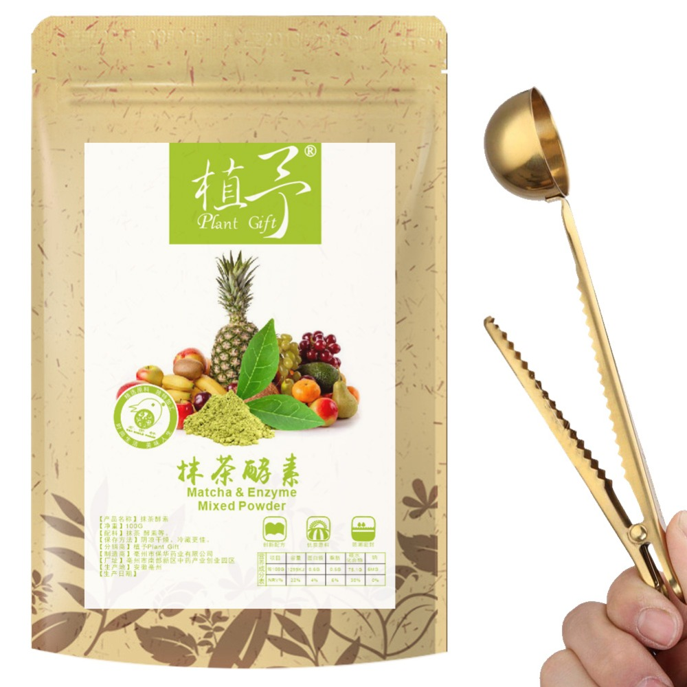 100% Pure Natural Plant Matcha Enzyme Powder , Face Film Materials, Meal Powder, 100g Balance Endocrine, Hormone, Mocha стоимость