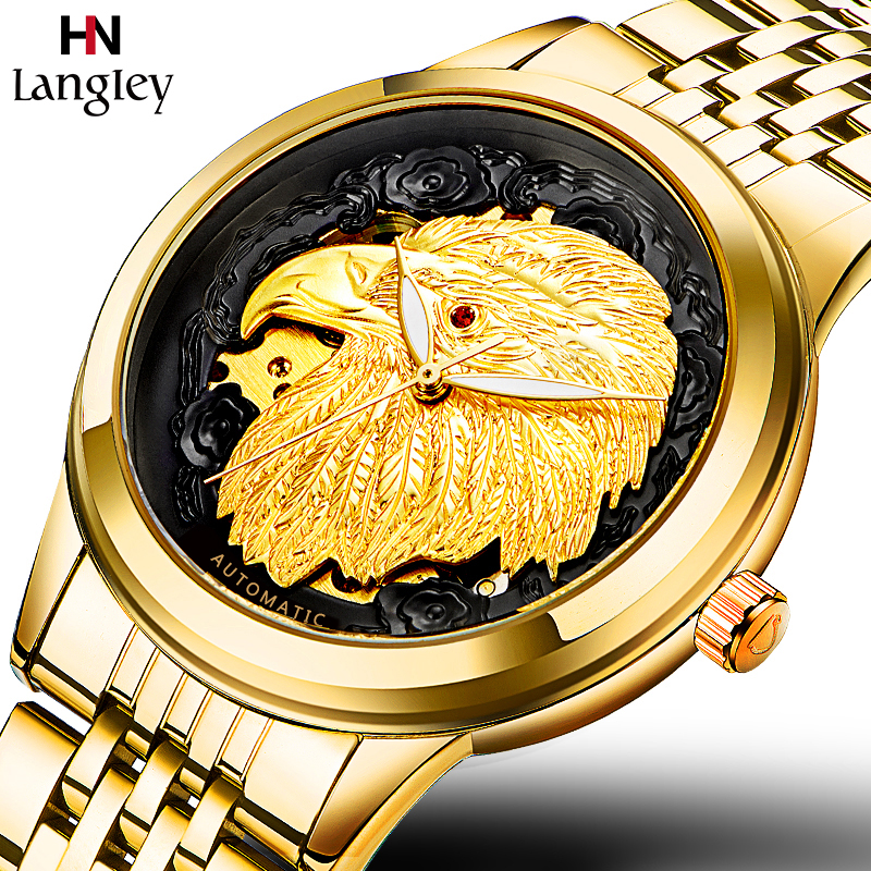 New Design Carve Eagle Mens Automatic Watch Top Brand Full Golden Stainless Steel Mechanical Skeleton Watch Male ClocksNew Design Carve Eagle Mens Automatic Watch Top Brand Full Golden Stainless Steel Mechanical Skeleton Watch Male Clocks